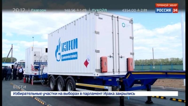 В Краснодарском крае сельхозтехнику переведут на EcoGas