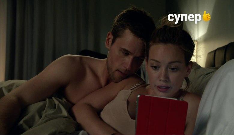Сериал Юная, 1 сезон, 2 серия » Freewka.com - Смотреть онлайн в хорощем качестве