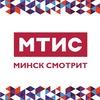МТИС - Интернет и ТВ в Минске