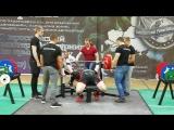 Дмитрий Патюпин жим 262,5 кг