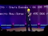 Светлана Лобода утерла нос Ольге Бузовой