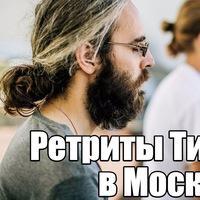 Владимир Семенихин  Вишвашанти