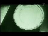 Марина Ладынина, документальный фильм -От страсти до ненависти- (2008)
