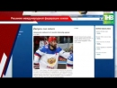 Хоккейный клуб Ак Барс и Данис Зарипов подписали Казань 24 11 2017