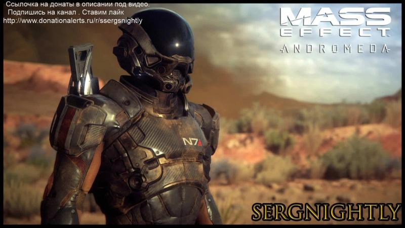 Mass Effect Andromeda : Глава 3. ХАВАРЛ: Гибнущая Планета