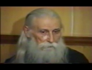 Пророчество старцев о России - просто, чётко и ясно