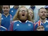 Болельщики сборной Исландии поют