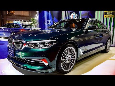 (4K)BMW ALPINA D5 S Bi-Turbo Limousine Allrad BMWアルピナD5S - 東京モーターショー2017