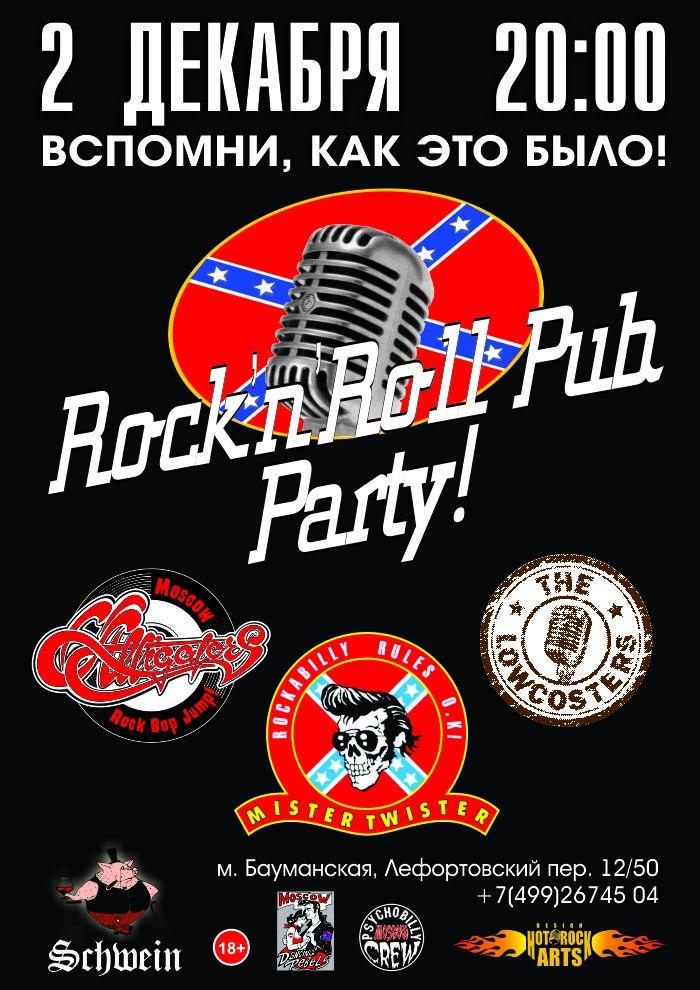 02.12 Rock'n'Roll Pub Party в клубе Швайн!