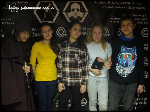 Команда победителей 27.11.2017