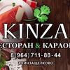 Ресторан KINZA