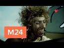 Кинофакты Человек ниоткуда - Москва 24