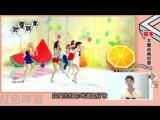 171025 Red Velvet @ MTV Idols of Asia (avex taiwan)