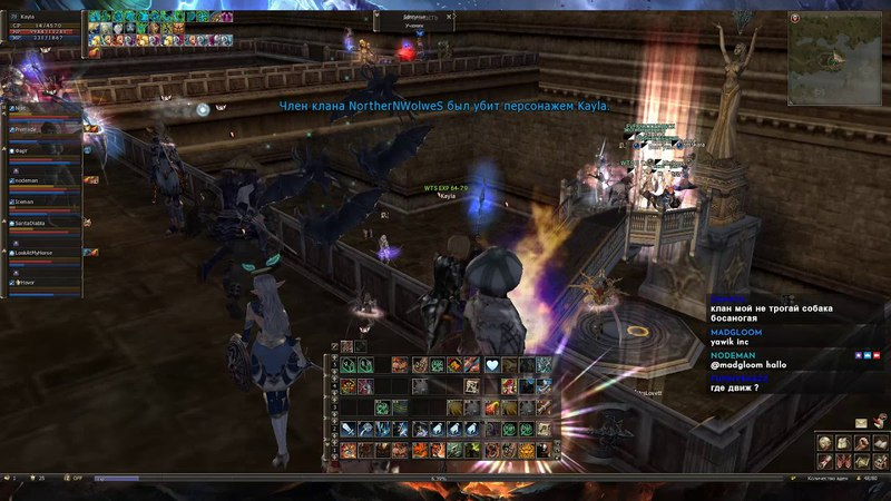 Siege 20.05.2018 Slow Version Paagrio Kayla