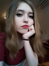 Крыжовникова Евгения