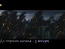 Dauntless Тук тук 18+ (Drops on)
