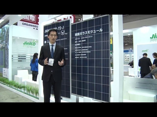 """JinkoSolar Showcases its First Dual-Glass Module: """"Eagle Dual"""", at PV EXPO 2016 in Tokyo, Japan"""