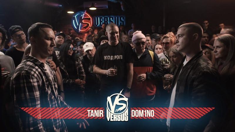 Macj.ru | VERSUS BPM: Tanir VS Gangsburg
