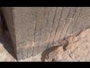 Запретные темы истории. Восточная коллекция: От наследия до поделок.3 серия - Персидский эталон (2009)