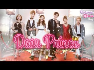 Dear Prince Cap11_DoramasTC4ever