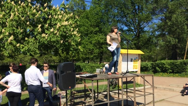 Митинг в Южно-Приморском парке, посвященный проблемам экологии в Кировском и Красносельском районах.