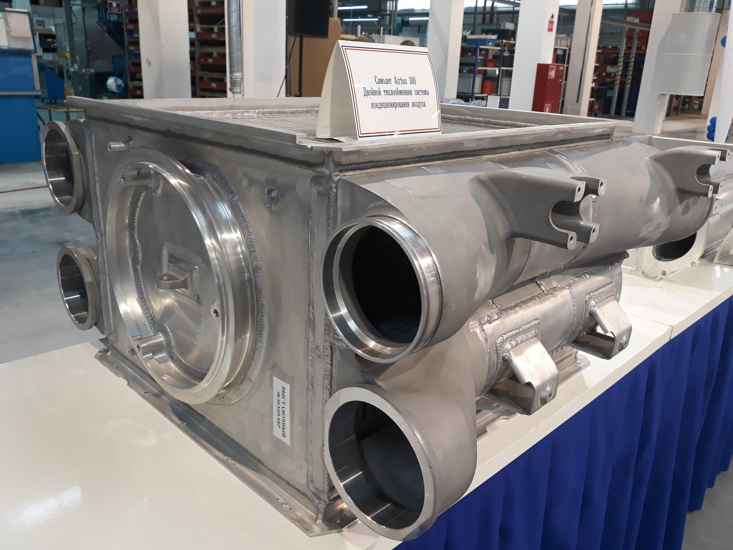 Теплообменник для Airbus 380