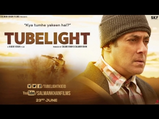 Луч надежды (Свет надежды) / Tubelight  (2017) трейлер