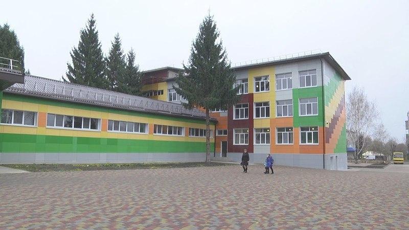 ДніпроОДА перетворює опорну школу в Солоному на європейський освітній заклад