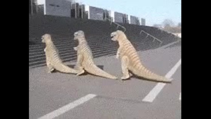 Танец динозавров