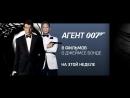Золотой глаз 23 мая на РЕН ТВ
