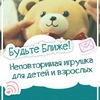 Интерактивная Wi-Fi игрушка Мишка Bochi