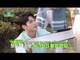 |FSG OBLIVION| За кадром съёмки Wanna One Go на Чеджу [рус.саб]