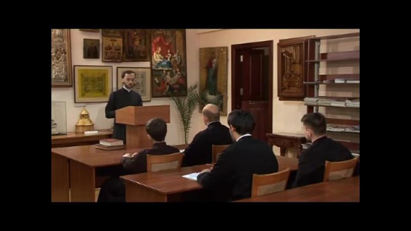 Уроки богослов'я. Історія Православ'я на Русі ч.30 Собор 1666-1667 р.р. щодо старообрядництва