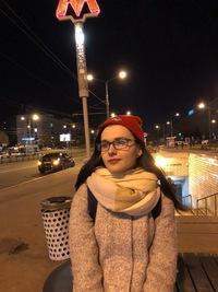 Иришка Кузьмина