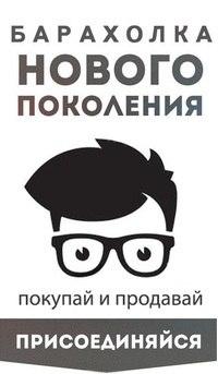 Частные объявления вакансии в логойске дать объявление о продаже автомобиля в москве