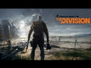 Tom Clancys The Division Вторжения, Геройки, Фарм Экзотики