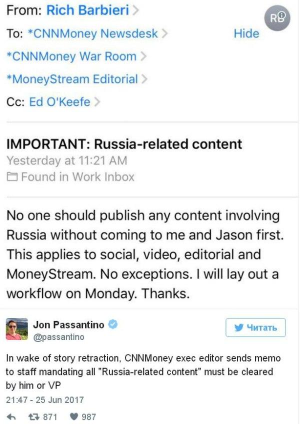 CNN ужесточил правила публикации материалов о России