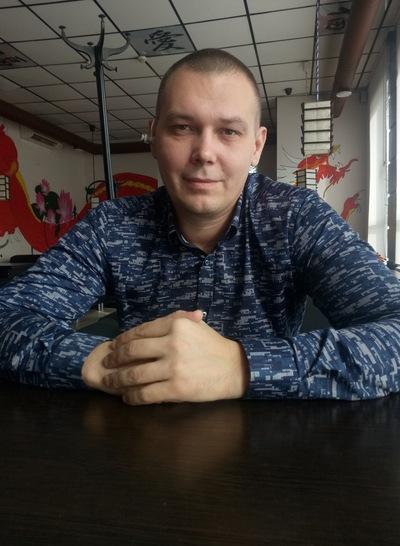 47 алексей loveplanet ульяновск