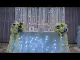 Сине-голубой декор банкетного зала!!!