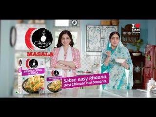 Sridevi's Double Role Dhamaka  Ching's Secret Masalas  Paneer Chilli  Easy Khaana – Bihari