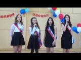Песня о школе. Поёт 9 класс.
