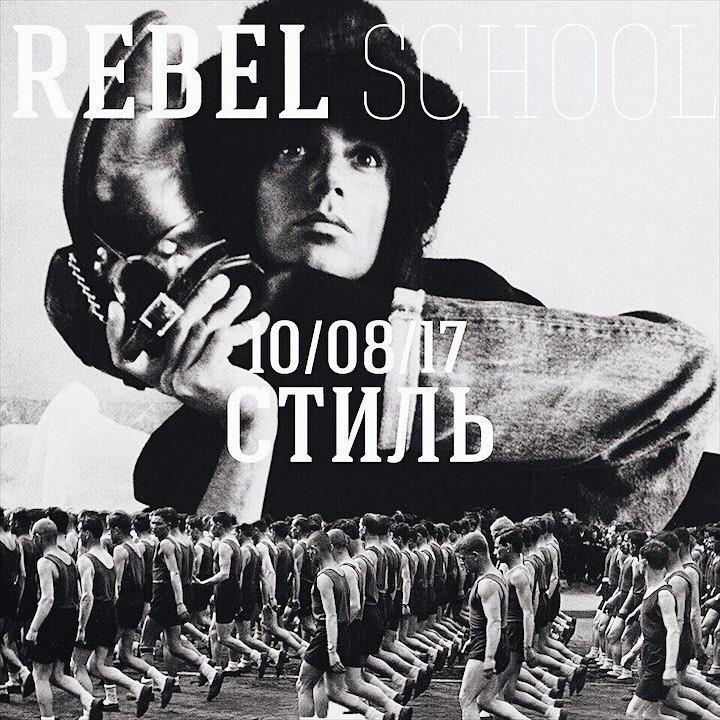 Александр Обелов | Солнечногорск-7