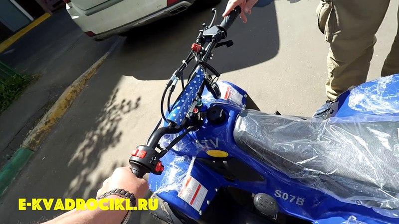Детский бензиновый квадроцикл S07B недорогой от 5 лет