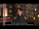 РУСС САБ 171023 EXO Baekhyun @ U NEXT Scarlet Heart Interview