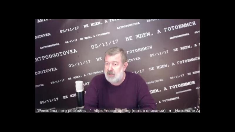 В.Мальцев - Секретная агентура Путина