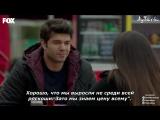 46 серия-Мустафа и Мелисса сближаются..._AyTurk_(рус.суб.)