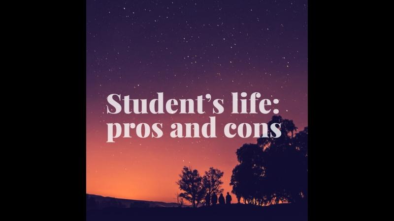 Student's life