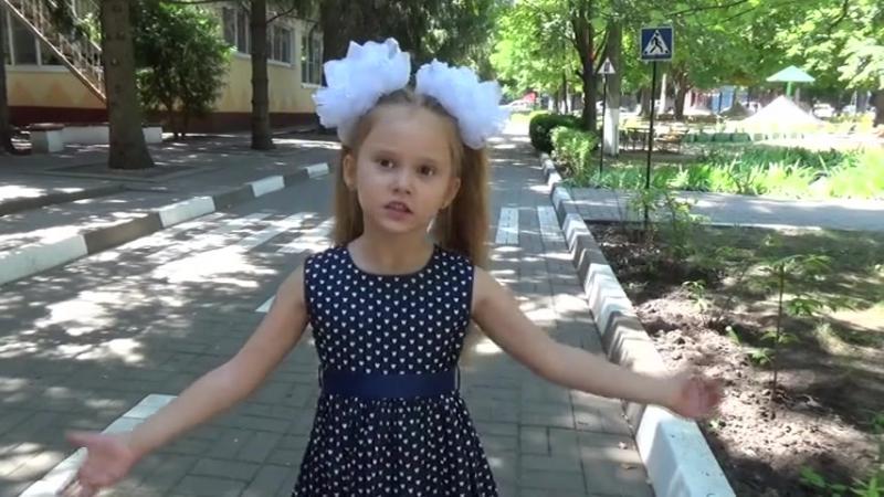 2. Романова Соня (convert-video-online.com) (3)