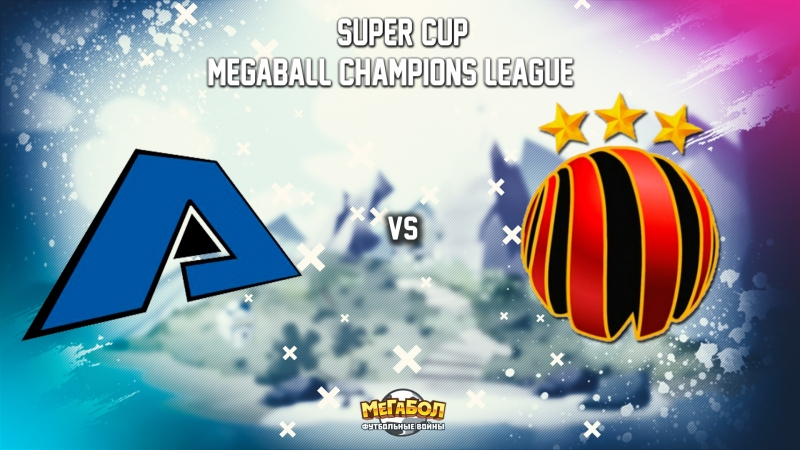 Megaball Super Cup. Adventus vs Melanin