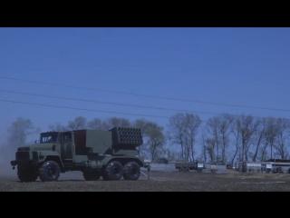 РСЗО Чебурашка произведённый в ДНР